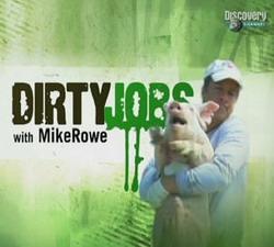 Discovery: Грязная работенка / Dirty Jobs